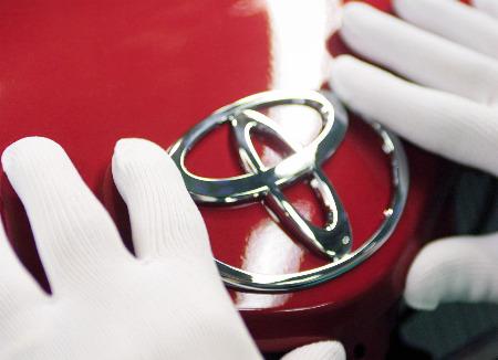 Toyota merk (2)